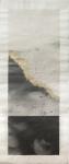 Margaret Lansink, Untitled 2, 2019 | collage printed on Kizuki handmade Washi paper, mended with 23Kt goldleaf | 90 x 40 cm | ed. 3 + 2 AP SOLD OUT
