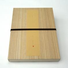 Tanzaku book Miho Kajioka 1